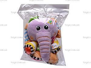 Заводная мягкая игрушка «Слоник», 4005, игрушки