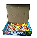 Заводная рыба Nemo, 694, toys.com.ua