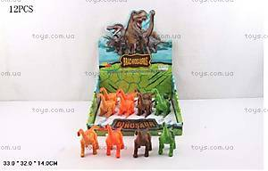 Заводная игрушка «Динозавр», 66000