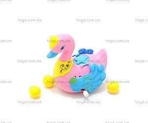 Заводная игрушка «Лебедь», 336-3