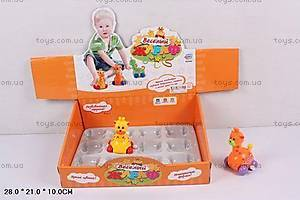 Заводная игрушка «Веселый жираф», 9450
