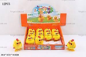 Заводной цыпленок для детей, 768-12