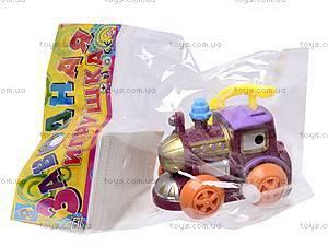 Заводной паровозик, 8076A, детские игрушки