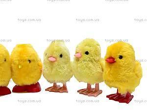 Заводные цыплята, 6089, отзывы
