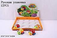 Заводные игрушки - жуки, 9448, купить