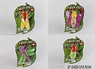 Заводные игрушки насекомые, 029033332, купить
