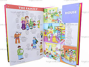 Книга «Завтра в школу: English в картинках для детей», Талант, купить