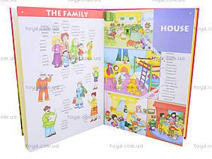 Книга  для детей «English в рисунках», Талант, купить