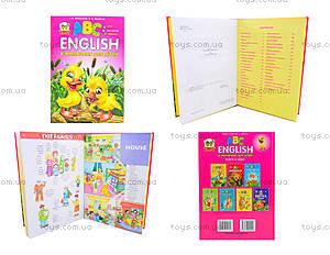 Книга  для детей «English в рисунках», Талант