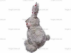 Заяц мягкий «Вова», К212В, отзывы