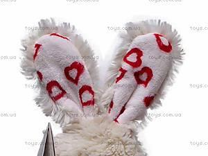 Заяц мягкий «Вова», К212В, цена