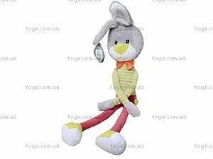 Мягкая игрушка «Зайчик Денди», К424В, купить