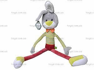Мягкая игрушка «Зайчик Денди», К424В, отзывы