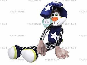 Плюшевая игрушка «Зайчик Кент», К418А, купить