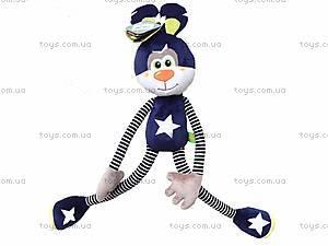 Плюшевая игрушка «Зайчик Кент», К418А, фото