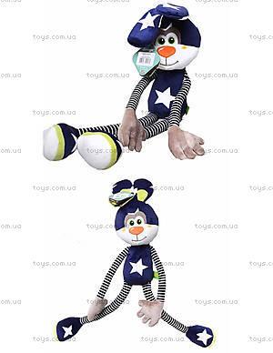 Плюшевая игрушка «Зайчик Кент», К418А