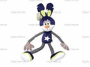 Плюшевая игрушка «Зайчик Кент», К418А, отзывы