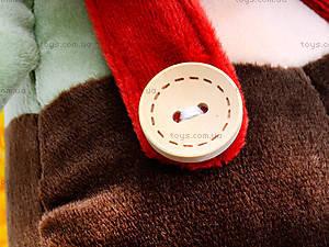 Детская мягкая игрушка «Зайчик Люк», К346Т, цена