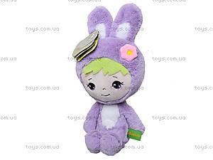 Плюшевая игрушка «Зайчик Мини», К415А, купить