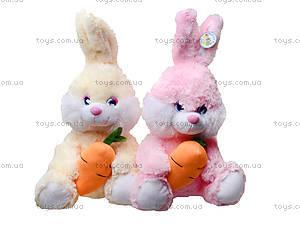 Игрушка «Зайчик с морковкой», 377630, отзывы