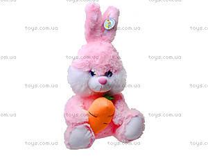 Плюшевый зайчик с морковкой, 377635, цена