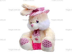 Плюшевый зайчик с шарфом, 50 см, 363850, отзывы