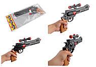 Игрушечное ружье MG-K55 с искрой, прицел в комплекте, 725, детские игрушки