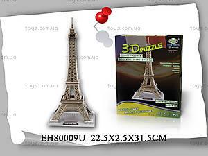 ЗD Пазл «Эйфелева башня», EH80009U