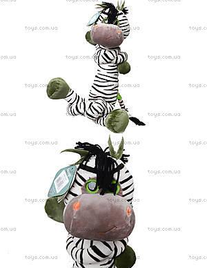 Плюшевая зебра «Сафари», К425В