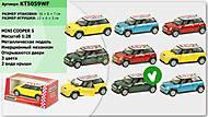 Зеленая машинка Mini Cooper S 2002, KT5059FW