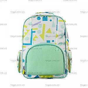 Зеленый рюкзак Upixel Point Breaker, WY-A023J