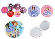 Зеркальце для девочки , CEL-188, игрушки