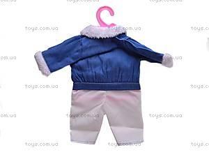 Зимняя одежда для куклы-пупса, BJ-26, купить