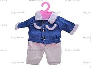 Зимняя одежда для куклы-пупса, BJ-26