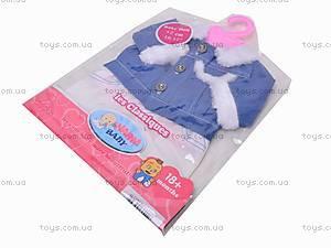 Зимняя одежда для куклы-пупса, BJ-26, фото