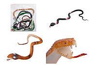 Резиновая змея Гонконг, 3 вида, H30(ABC), фото
