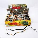 Змея Гонконг, резиновая, 3 вида, H34