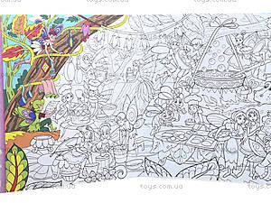 Детская раскраска «Феи и эльфы», А247001Р, купить