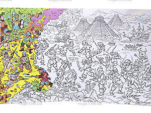 Найди и раскрась «Пираты», А247002Р, фото