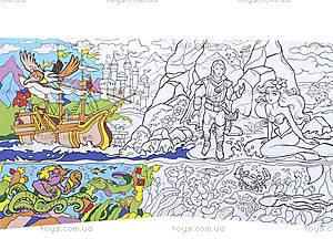 Детская раскраска «Принцессы», А247003Р, купить