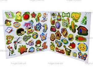 Книжка для малышей «Найди отличия. Щенок», 4987, фото