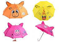 Зонт с ушками, CEL-277, игрушки