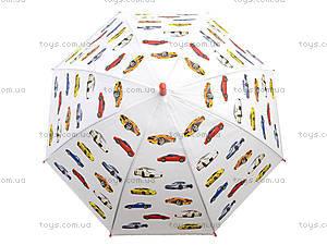 Детский зонтик купол «Машинки», D15916, фото
