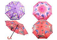 Детский зонтик, 3 вида , CEL-25960, игрушки