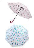 Зонт 4 вида, прозрачная клеенка, U530, купить