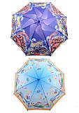 Зонт 5 видов с рисунком, для мальчиков, F17806, купить
