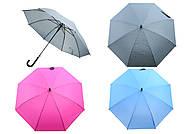 Зонт, несколько видов, H12982, отзывы