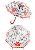 Зонт 6 видов (CLG17201), CLG17201, фото