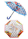 Зонт 6 видов, со свистком, K210