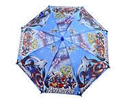 Зонт 6 видов, с рисунком, для мальчиков, CEL-35, отзывы